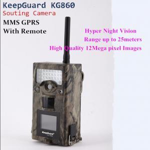 Wholesale GPRS GSM MMS Full HD Digital Hunting Camera Wild Game Camera KeepGuard 860NV from china suppliers