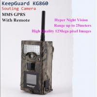 Buy cheap GPRS GSM MMS Full HD Digital Hunting Camera Wild Game Camera KeepGuard 860NV from wholesalers