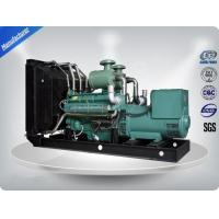 Wholesale Open Three Phase Industrial Generator Set Silent With 12V DC Electric Starting System from china suppliers
