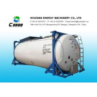 Wholesale UN No. 1969 Propane R290 Refrigerant Iso Tank For Eco friendly Gas Absorption Refrigerator from china suppliers