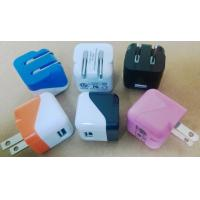 Wholesale 5V 1A Foldable USB Wall Charger/Travel Charger from china suppliers
