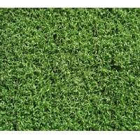 Buy cheap Plastic Artificial Grass from wholesalers