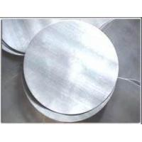 Wholesale Round Piece Aluminum Circle Sheet For Cookware / Traffic Sign 1050 1100 3003 O from china suppliers