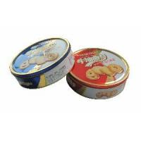 Wholesale Round Cookie Tin from china suppliers