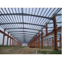 Wholesale Stabilized And Guaranteed Industrial Steel Buildings Fabricated from china suppliers