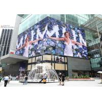 Wholesale P6 P8 P10 Electronic Outdoor Led Display Screen Waterproof Commercial Advertising from china suppliers