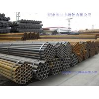 Wholesale A321  stainless seamless steel pipe 377*12  4705.13USD/TON from china suppliers