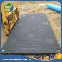 Quality MGE Custom Size Engineering Plastic Heavy Duty  Factory Price Tree Clearance Floor Ground Mat Uhmwpe Plastic Sheet for sale