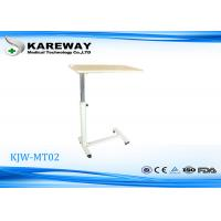 Wholesale Over Bed Hospital Mobile Tray Table Brown Color With Lift Mechanism KJW-MT02 from china suppliers