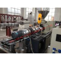 Wholesale PVC granulation machine from china suppliers