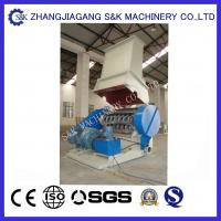 Wholesale PVC Pipe Plastic Recycling Machine 45KW - 75KW 560rpm GSP series heavy-duty crusher from china suppliers