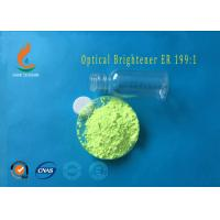 Wholesale ER-II Optical Whitening Agent , Optical Brightener For Cotton HS CODE 32042000 from china suppliers