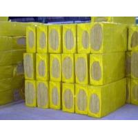 Wholesale Fireproof Rock Wool Board Heat Resistant Insulation Board  Economical from china suppliers