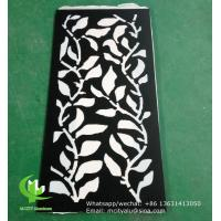 Wholesale aluminum carving screen panel with various patterns design laser cutting panel for balcony facade window from china suppliers
