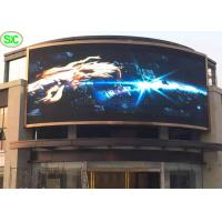 Wholesale HD Flexible  Curtain LED Display P5mm , Waterproof IP65 Super Thin LED Screen from china suppliers