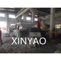 Wholesale Top Feed Recycle Plastic Crusher Machine / Plastic Recycling Equipment Automatic from china suppliers