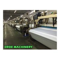 Wholesale 280cm Width Higher Speed Water Jet Looms Production For Polyester Bedding Fabrics from china suppliers