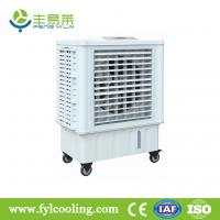 Wholesale FYL DH60YA portable air cooler/ evaporative cooler/ swamp cooler/ air conditioner from china suppliers