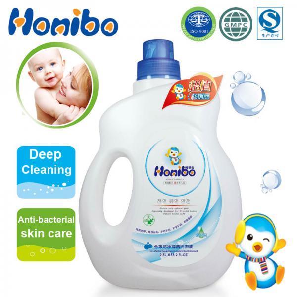 1.2 L Baby Care Organic Laundry detergent liquid