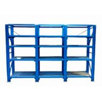 Wholesale 4 layer Mould Storage Racks with Q235B High Strength Cold Rolled Steel material from china suppliers