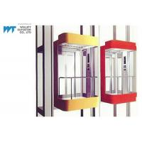 Wholesale Most Stops 36 Panoramic Glass Elevator With Permanent Magnetic VVVF Door Operator from china suppliers