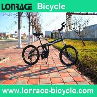 """Wholesale 20"""" Land Rover Aluminum folding bike from china suppliers"""