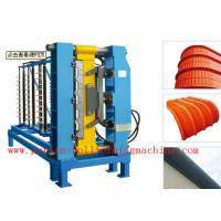 Wholesale High Grade 45# Steel Arch Bending Machine , PVC Door and Window Making Machines from china suppliers