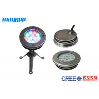 Wholesale 36w Outdoor RGB Recessed LED Pond Lights , Color Changing LED Light from china suppliers