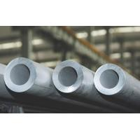Wholesale Good Corrosion Resistance Incoloy 825 Tube UNS N08825 / 2.4858 Seamless Pipe ASTM B423 For Heat Exchanger from china suppliers