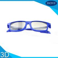 Wholesale Passive circular polarized 3D glasses from china suppliers