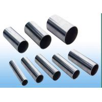 Wholesale Customized High Precision Steel Pipe , Schedule 40 Stainless Steel Pipes And Tubes from china suppliers
