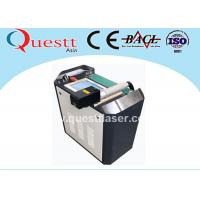 Quality 1060um IPG 70W Fiber Laser Rust Removal Systems Laser Cleaning Machine Equipment for sale