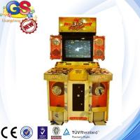 Wholesale 2014 music game machine, music shooting game machine from china suppliers