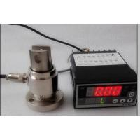 Wholesale U torque sensor,and the display instrument from china suppliers