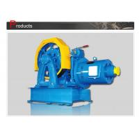 Wholesale Elevator Components Geared Traction Machine Smooth Running 9 KW SN-TMYJ210 from china suppliers