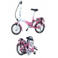 Wholesale electric fold bike PB102-2 from china suppliers
