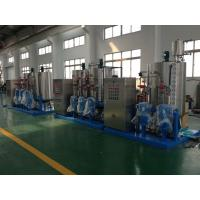 Wholesale Industrial Automatic Chemical Dosing System For Water Treatment from china suppliers
