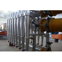 Wholesale Multi-functional Cleaner of Paper Machine from china suppliers