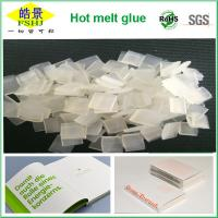 Wholesale EVA Hot Melt Pellets Bookbinding / Printing White Transparent Hot Melt Granule from china suppliers