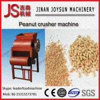 Wholesale Dry Peanut Stem Crusher / Crushing Machine For Peanut Stalk from china suppliers