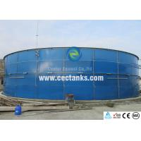 Wholesale Dark Green Glass Fused Steel Tanks , Glass Lined Water Storage Tanks from china suppliers