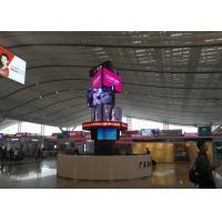 Buy cheap Three Sided Nine Faced Rotating Outdoor Programmable Led Video Display Panel from wholesalers