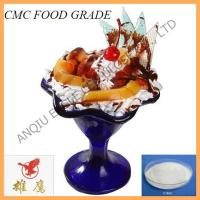 Buy cheap Shandong Manufacture of food grade cmc powder as thickner from wholesalers