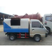 Wholesale China 1 ton Chang'An brand 4x2 gasoline small garbage collection vehicle, high quality mini sealed garbage truck from china suppliers