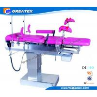 Wholesale Adustable Metal medical treatment chair Instrument for urological , orthopedics from china suppliers