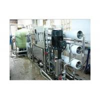 Wholesale Food level Water Treatment Equipment RO System Automatic Water Treatment Plant from china suppliers