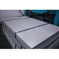 Wholesale 321 Cold Rolled Stainless Steel Sheet from china suppliers