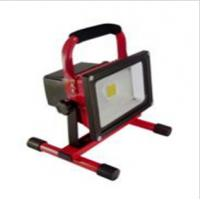Wholesale 20w Rechargeable led floodlight from china suppliers