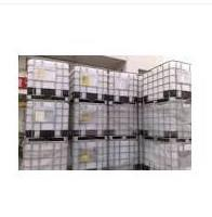 Buy cheap Cationic Reagent  (Quat 188) from wholesalers
