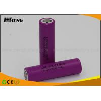 Wholesale Cylindrical Purple LG HD2 18650 Battery Flat Top 2000mah 25A from china suppliers